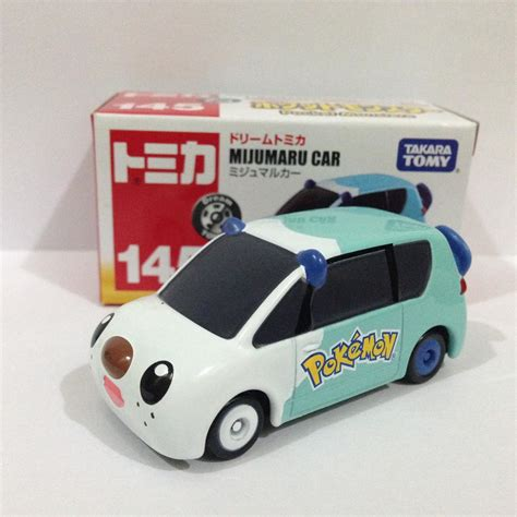 new takara tomy 145 to end 5 8 2017 12 34 pm myt