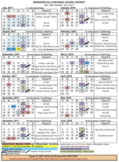 international school in singapore academic calendar gems world