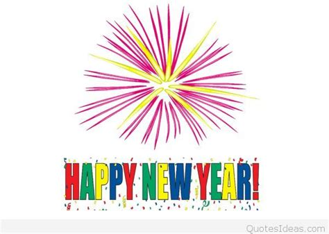 free new year clipart images free clip happy new year 2016