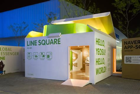 booth design app naver line square by urbantainer karmatrendz