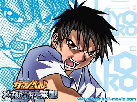 gash bell zatch bell and kiyo images konjiki no gash bell attack of