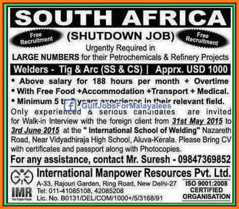 job recruitment  south africa gulf jobs  malayalees