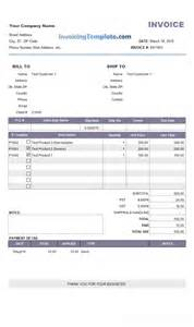 invoice paid template invoice template payment due