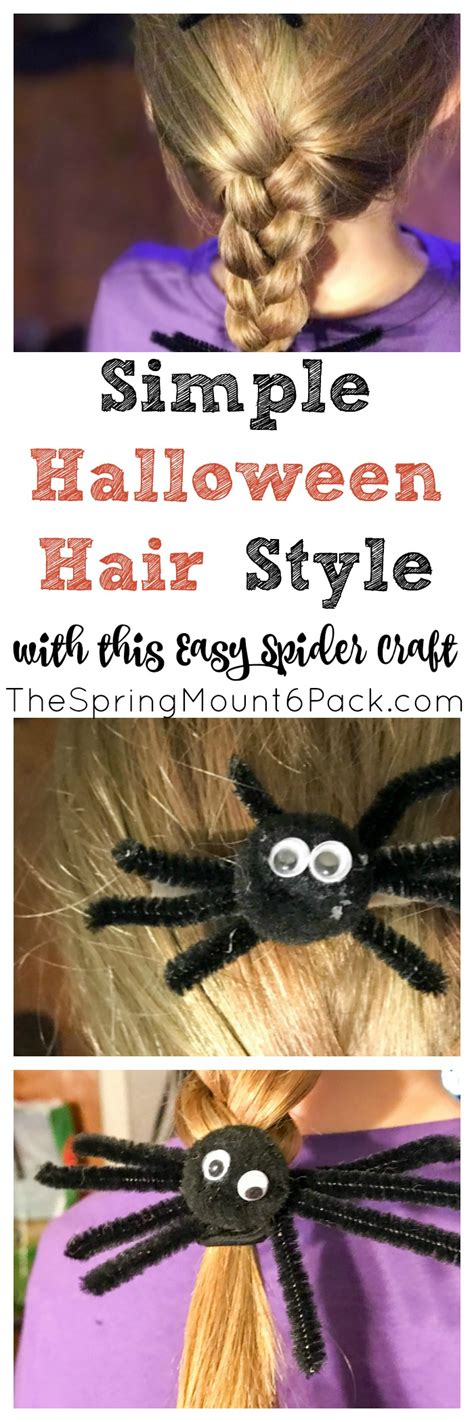 Hairstyles Cut Spider by Hair Style Create A Simple Spider Hair Accessory