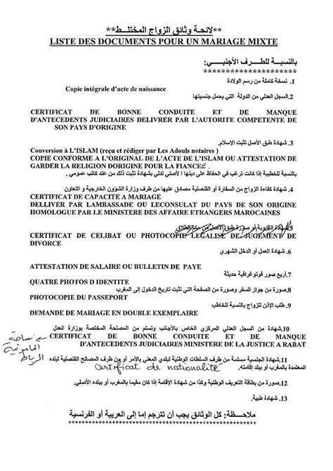 Lettre Demande De Renouvellement De Visa Schengen Tous Les Formulaires Pour Mariage Franco Marocain Mariage Franco Marocain