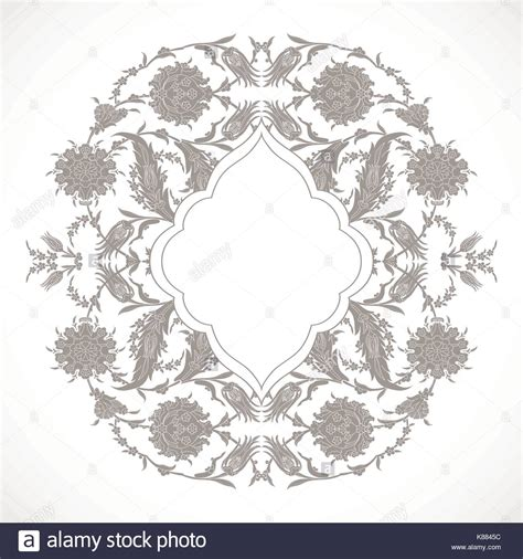 set of arabesque pattern frame border arabesque design stock photos arabesque design stock
