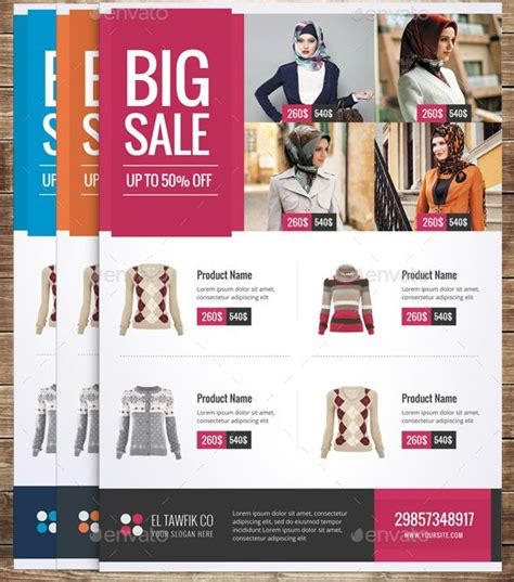 photoshop templates for sale 16 best images about flyer on pinterest adobe photoshop
