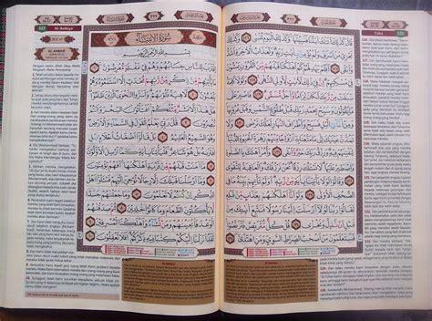 Al Quran Fatimah Terjemah Dan Tajwid Syaamil Quran al quran terjemah tajwid al majid a5 jual quran murah