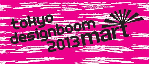 designboom mart tokyo designboom mart tokyo 2013