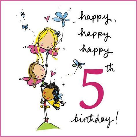 Happy 5th Birthday Wishes Happy Happy Happy 5th Birthday Happy Birthday