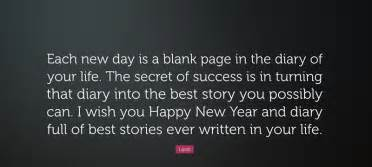 best happy new year quotes 2018 funny inspirational