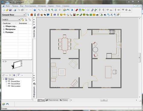 floorplan 3d floorplan 3d design suite 6 0 free download ittahripo
