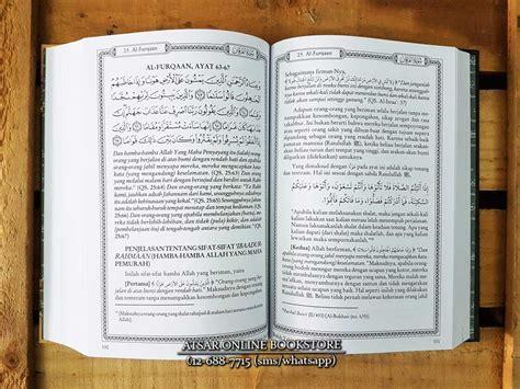 Shahih Tafsir Ibnu Katsir Edisi Lengkap 1 9 Pustaka Ibnu Katsir shahih tafsir ibnu katsir