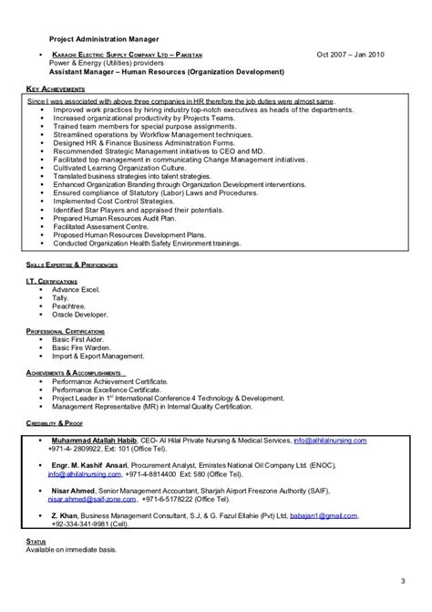 Resume M Ed by Mahmood Syed Cover Letter And Resume