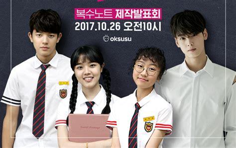 dramanice a korean odyssey list genre fantasy at dramanice