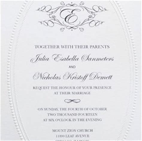monogram wedding invitation templates monogram wedding invitation printable allfreediyweddings