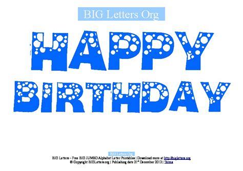 Happy Birthday Printable Letters