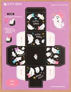 Halloween Crafts Paper - kawaii ghost phantom letter set from japan letter sets stationery shop modes4u