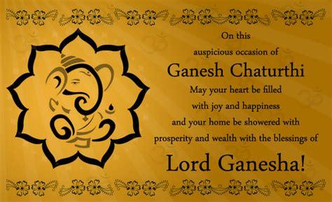 Ganesh Utsav Invitation Card