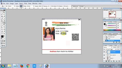 how to make aadhar card how to create aadhar card in photoshop 7 0
