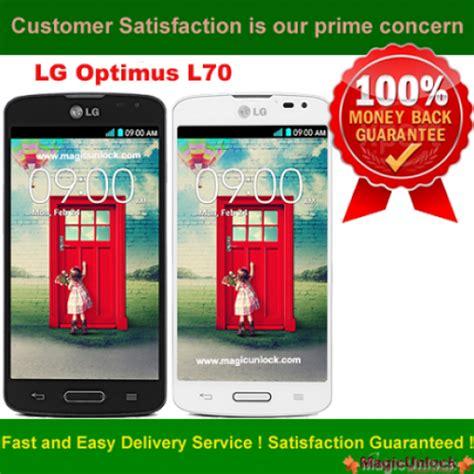 lg phone unlock codes free lg unlock code generator new version