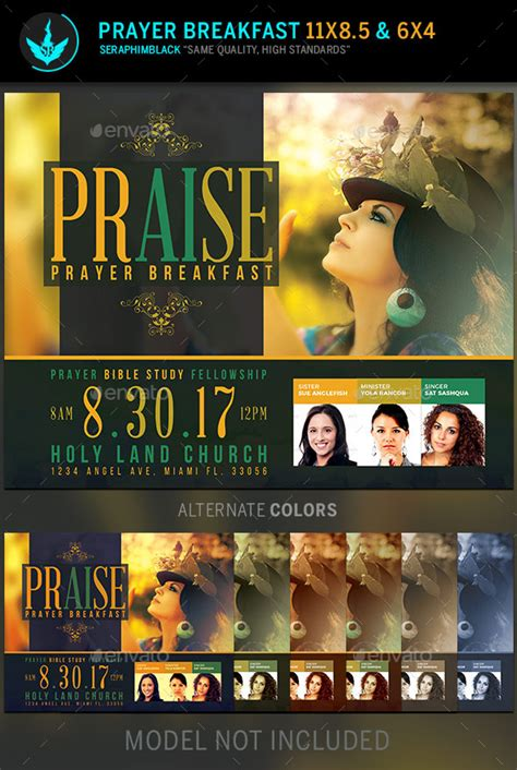 Praise Prayer Breakfast Flyer Template By Seraphimblack Prayer Flyer Template