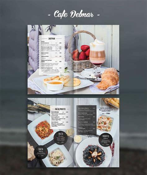 cafe menu book design cafe menu design www imgarcade com online image arcade