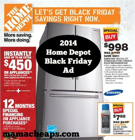 2014 home depot black friday ad and deals cheaps