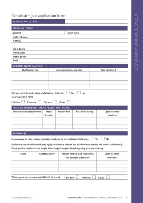 employment forms template 7 application form templates free premium templates
