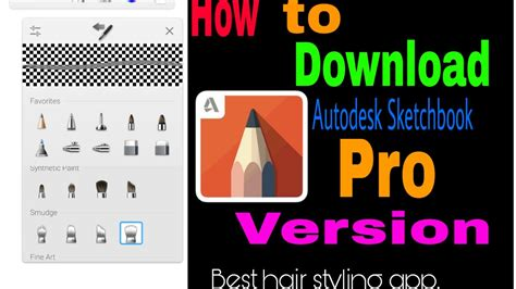 sketchbook pro unlocked unlock and pro version of autodesk sketchbook app