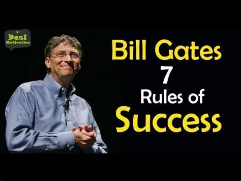 Mba Bill Gates Speech by Motivational Bill Gates Speech At Harvard