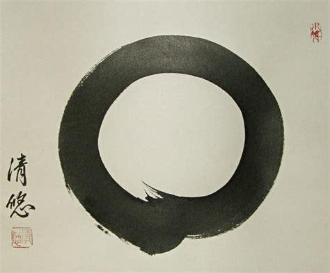 np 70005 enso japanese brand new kanji zen circle