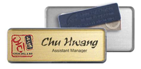 printable magnetic name tags magnetic name tags name tag inc