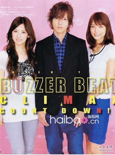 Drama Jepang Buzzer Beat 1000 images about asian drama and on kdrama hyun bin and uggs