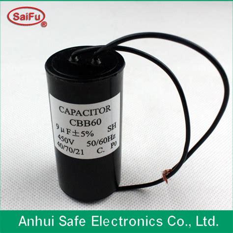 what is a cbb60 capacitor capacitor cbb60 capacitor