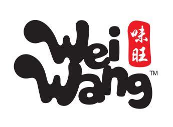 Sale Syomai Seafood Wei Wang about