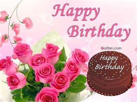 Happy Birthday Wishes With Roses 75 Best Birthday Greetings For Brother In Law Beautiful