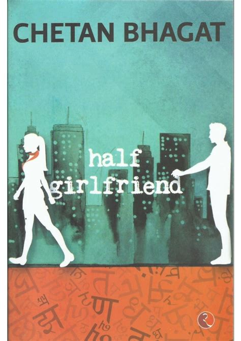 girlfriends for edition books half ebook edition rax book
