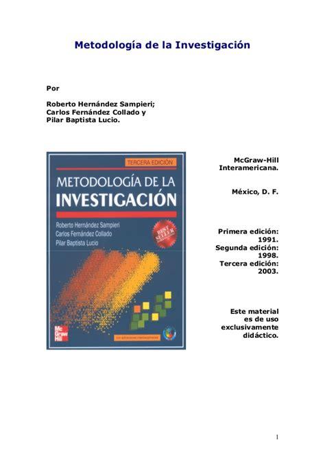 metodologia de sam pac pdf metodologia de la investigacion hernandez sieri