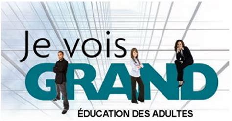 Calendrier Scolaire Csdm Adultes Adultes En Formation De La Csdm Exposition 2013