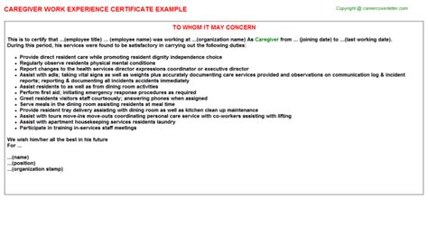 Experience Letter With Description Caregiver Work Experience Certificate