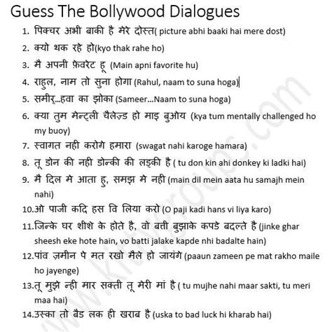 film dialogue quiz one minute paper party game guess the bollywood dialogues
