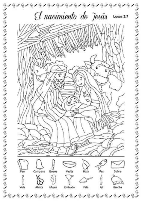 imagenes ocultas para imprimir desaf 237 o b 237 blico figuras escondidas chrismaralondra com