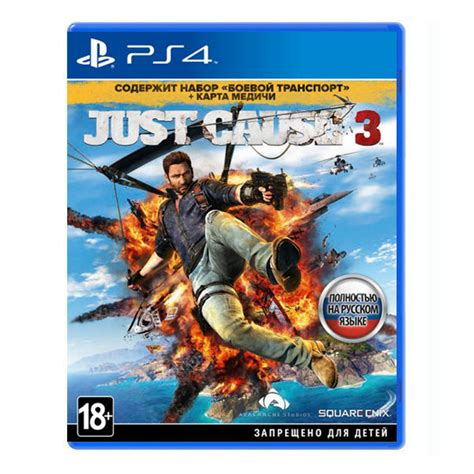 Sony Ps4 Just Cause just cause 3 ps4 quot quot