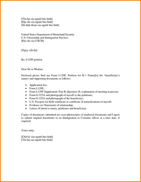 Letter Of Intent Of Marriage Intent To Letter Best Business Template
