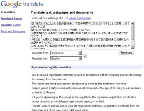 how to translate japanese free japanese ocr translation