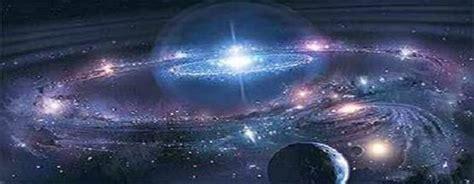 Imagenes Del Universo Ala Tierra | la tierra en el universo