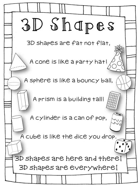 my shapes book learn 2d 3d shapes picture book with matching objects ages 2 7 for toddlers preschool kindergarten fundamentals series books smedley s smorgasboard of kindergarten 3d shape poem