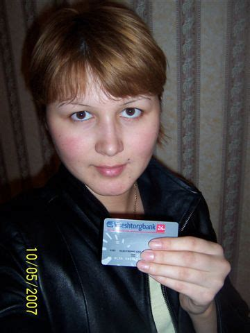 Usa Search Scam Russian Scammers By City Picture Usa