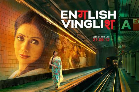 film india english vinglish english vinglish wallpaper bollywood photo 32126025